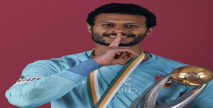 الأهلي يعلن مدة غياب محمد الشناوي : «5 أسابيع»