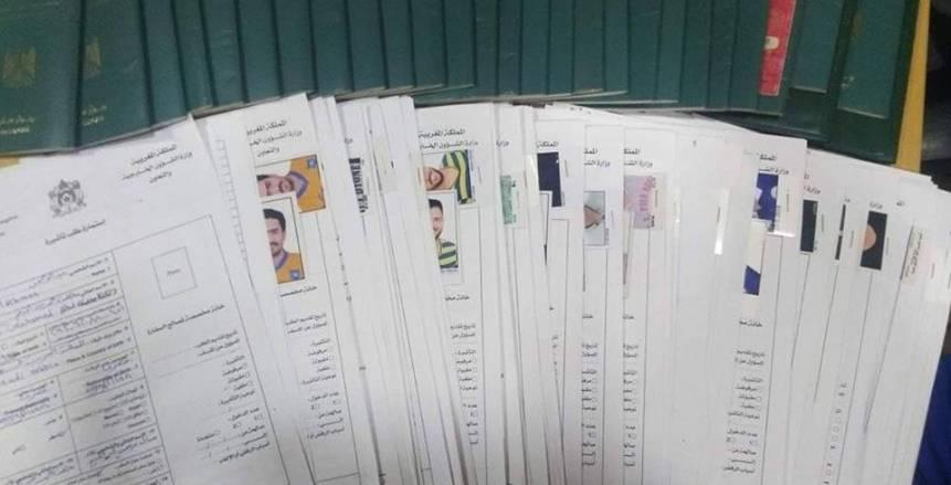 السفارة المغربية ترفض منح التأشيرات لـ «جمهور الإسماعيلي»