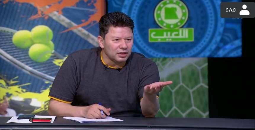 رضا عبدالعال: كارتيرون وموسيماني «مبيفهموش حاجة ومفلسين»