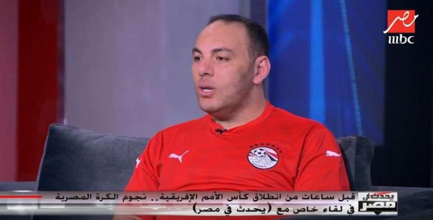 أحمد بلال: محمد الشناوي النجم الأفضل في 2020 محليا