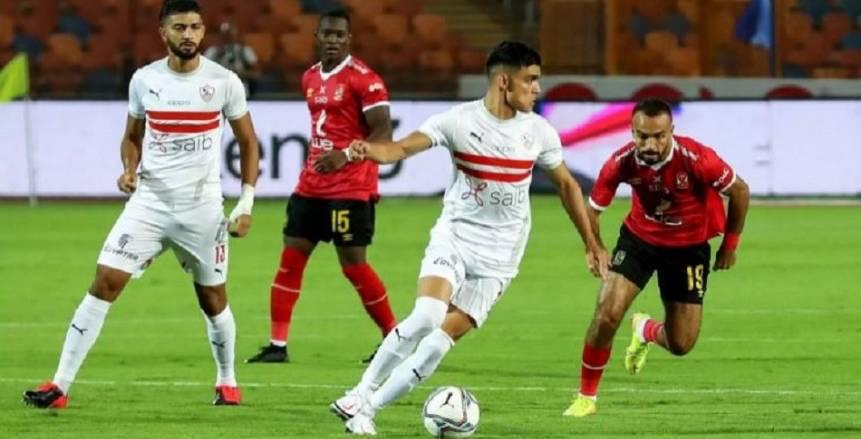 جدول مباريات الزمالك في الدوري المصري 2021 - 2022
