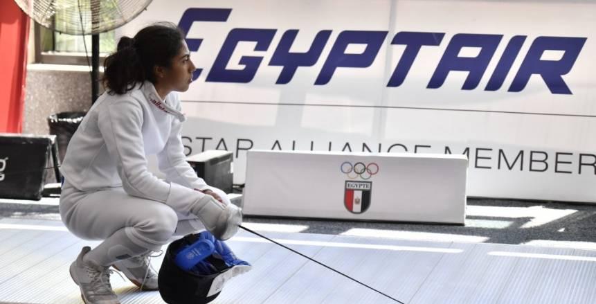 المكسيك تتصدر منافسات السلاح ومصر وصيفة في تتابع السيدات ببطولة العالم