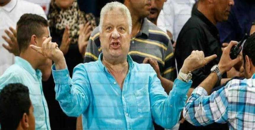 اللجان الرقابية فى الزمالك ترصد مضاعفة عقد محمد إبراهيم 12 مرة