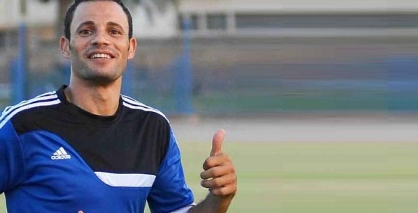 حسام باولو يكشف موعد اعتزاله