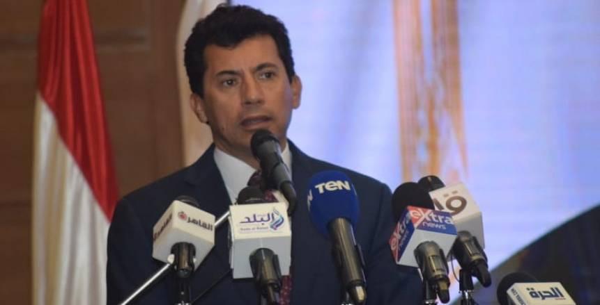 وزير الرياضة يعلن انطلاق الموسم الجديد من دوري مراكز الشباب