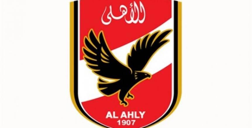 """رسميا.. الترجي التونسي يتعاقد مع لاعب """"يد الأهلي"""""""