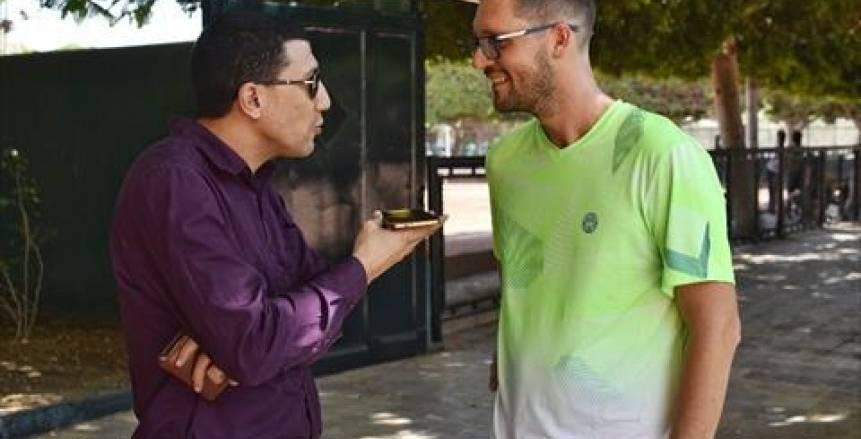 حوار للوطن.. المدير الفني لمنتخب سلوفينيا للتنس: درجات الحرارة لن تمنعنا من الفوز على مصر