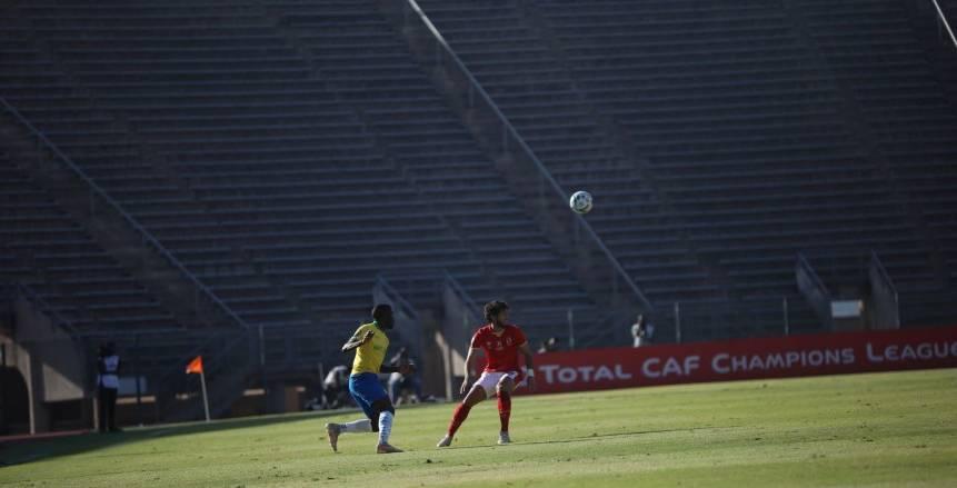 الشوط الأول من مباراة الأهلي وصن داونز في دوري أبطال أفريقيا