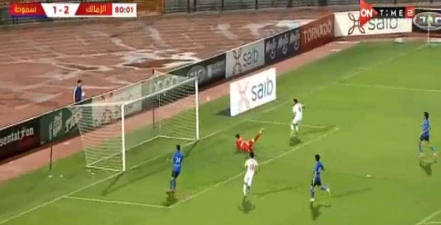 مروان حمدي يهدر هدفا للزمالك أمام مرمى سموحة الخالي بطريقة لا تصدق «فيديو»