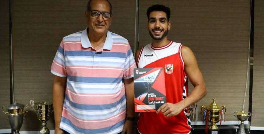 الأهلي يتعاقد مع أغلى لاعب كرة سلة في تاريخ مصر