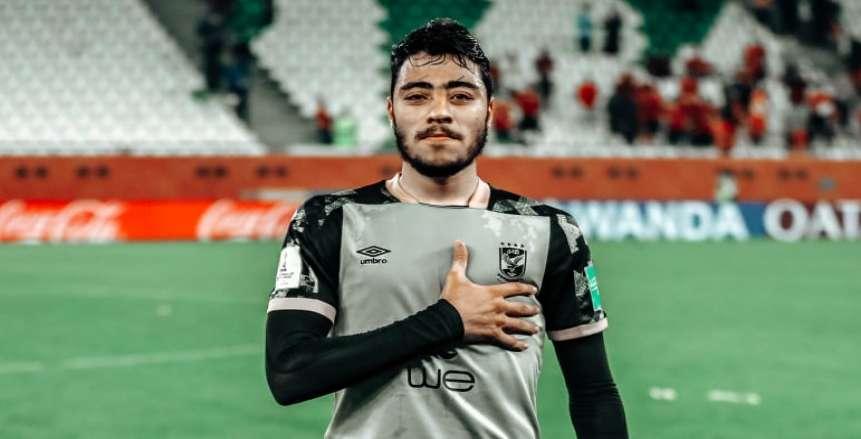 مصدر: الإصابة وراء استبعاد أكرم توفيق من مباراة الأهلي وفيتا كلوب