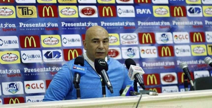 حسام حسن: حققنا فوز صعب.. وأتعجب من توقيت المباراة