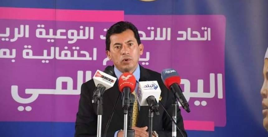 وزير الرياضة يجتمع بمسؤولي المنظمة المصرية لمكافحة المنشطات «صور»