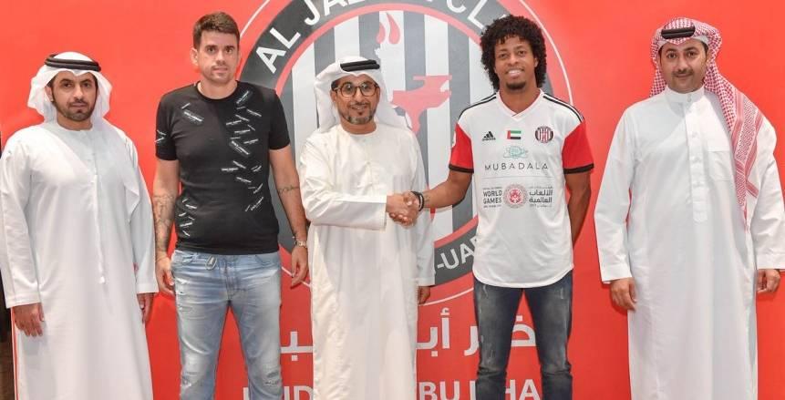 كينو بعد انتقاله من بيراميدز للجزيرة الإماراتي: سعيد بانضمامي للنادي الكبير