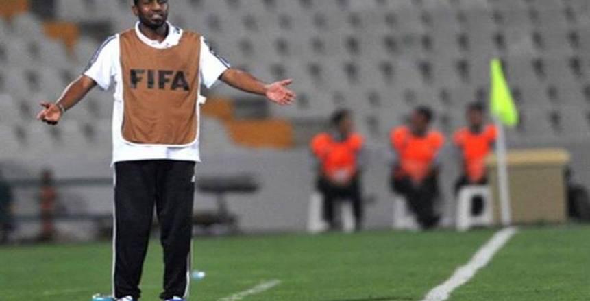 اتحاد الكرة يستقر على ربيع ياسين مدربا لمنتخب الشباب بديلا لقاسم
