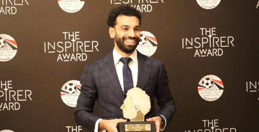 """حفل تكريم اتحاد الكرة لمحمد صلاح ومنحه جائزة """"The inspirer Award"""""""