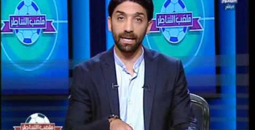 إسلام الشاطر: أرفض لعب أبنائي للزمالك.. صالح جمعة حصل على فرص كثيرة