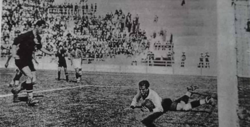 حارس مونديال 1934.. اتحاد الكرة يحتفل بذكرى ميلاد مصطفى كامل منصور