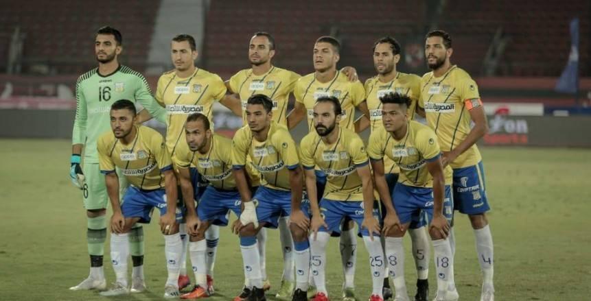 هبوط نادي طنطا لدوري الدرجة الثالثة رسميا