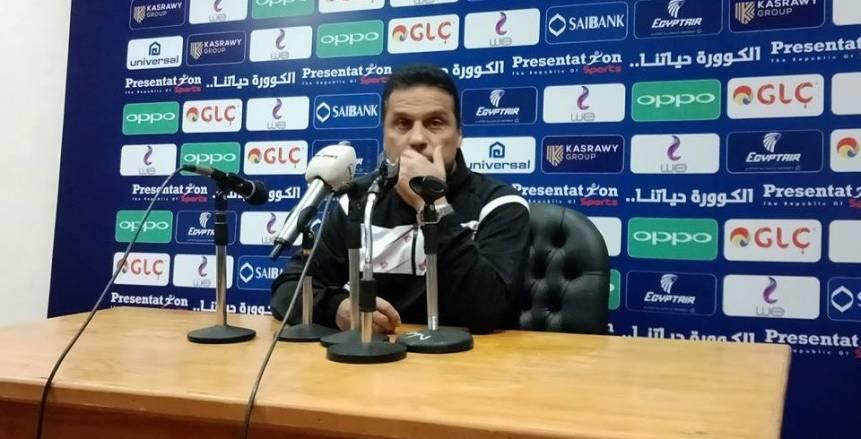 حسام البدري: الحظ حالف الزمالك.. وخسرنا مباراة ليس لها تأثير