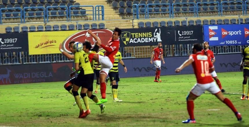 الوطن سبورت بث مباشر شاهد مباراة الأهلي ووادي دجلة في كأس مصر