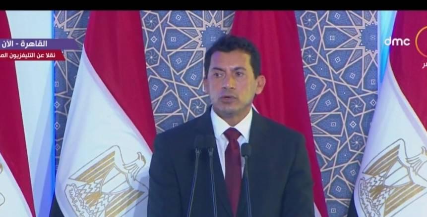 وزير الرياضة: خروج مجلس الزمالك الموقوف من النادي حدث بدون مهاترات
