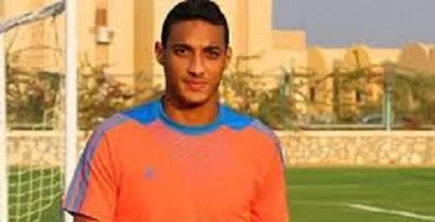 مهاجم المصري يغيب عن مواجهة المقاصة