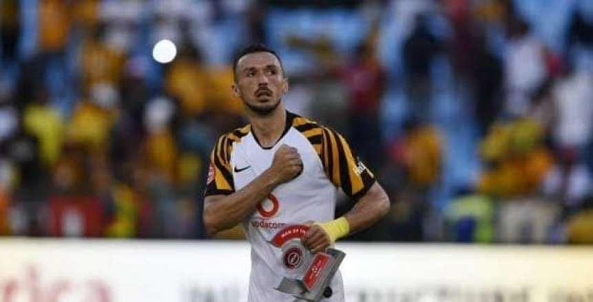 مهاجم كايزر تشيفز يهدد انتقال مروان محسن إلى بيراميدز
