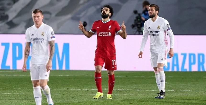 التشكيل الرسمي لمباراة ليفربول وريال مدريد اليوم في دوري أبطال أوروبا 2021