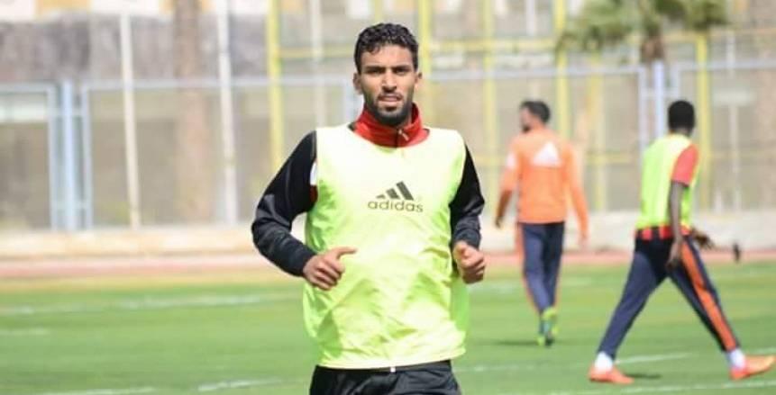 لاعب المصري الجديد يشكر الاتحاد السكندري