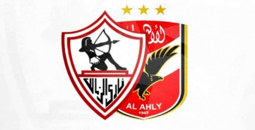 تقرير| أسبوع المفاجآت في الكرة المصرية