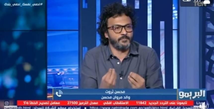 """إبراهيم سعيد يهاجم إسلام جابر: """"خلص على نادي الزمالك في بطولتين"""""""