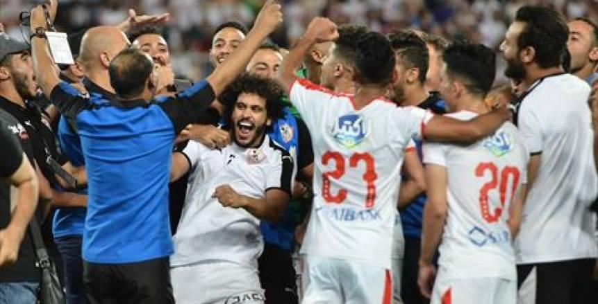 الزمالك بطل كأس مصر