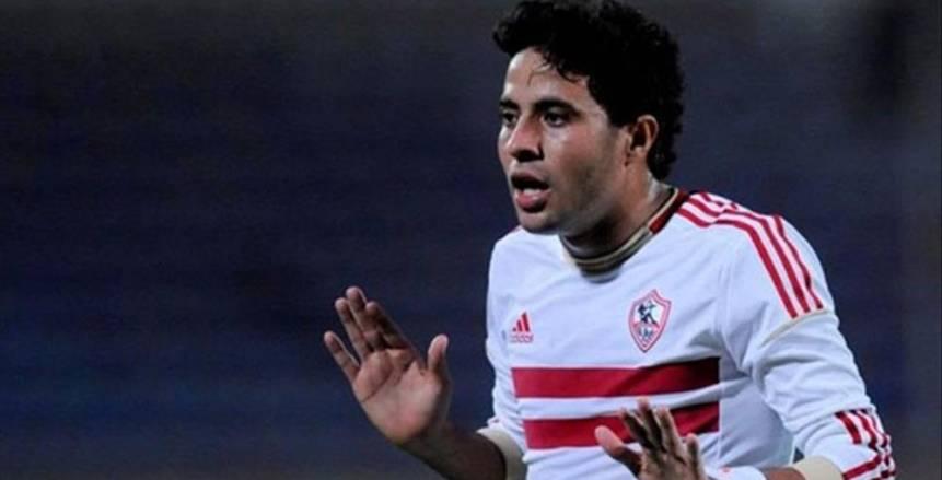"""أرقام محمد إبراهيم مع الزمالك والمقاصة: 24 هدفا و39 """"أسيست"""""""