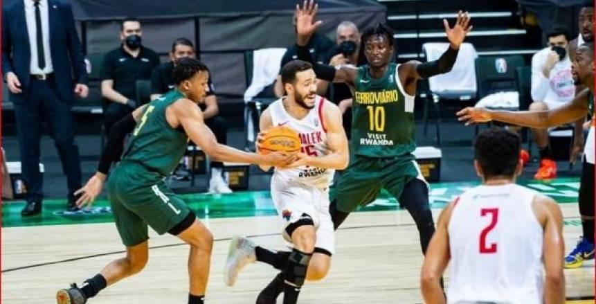 سلة الزمالك يفوز على بترو دي لواندا ويتأهل لنهائى بطولة إفريقيا لكرة السلة