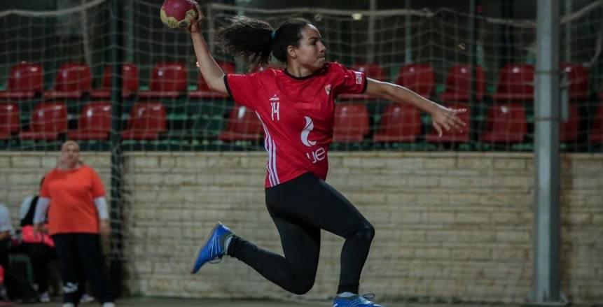 أنسات الأهلي يتوجن بلقب منطقة القاهرة لكرة اليد