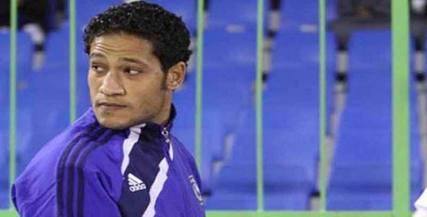 أحمد علي: جميع أصدقائي من لاعبي الزمالك أخبروني برغبتهم في الرحيل