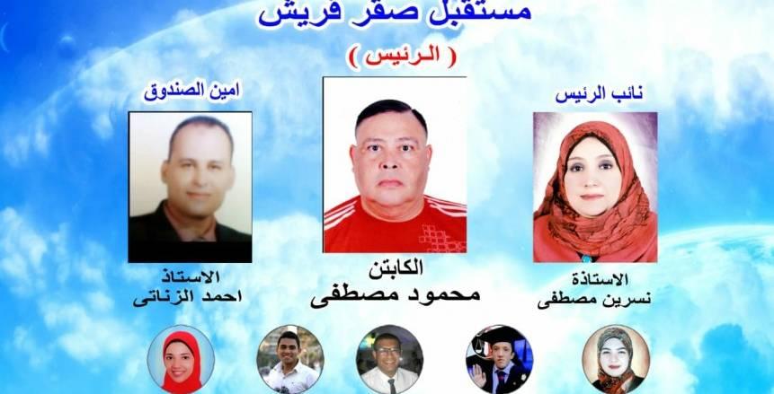 «قائمة الأمل» تكتسح انتخابات مركز شباب صقر قريش