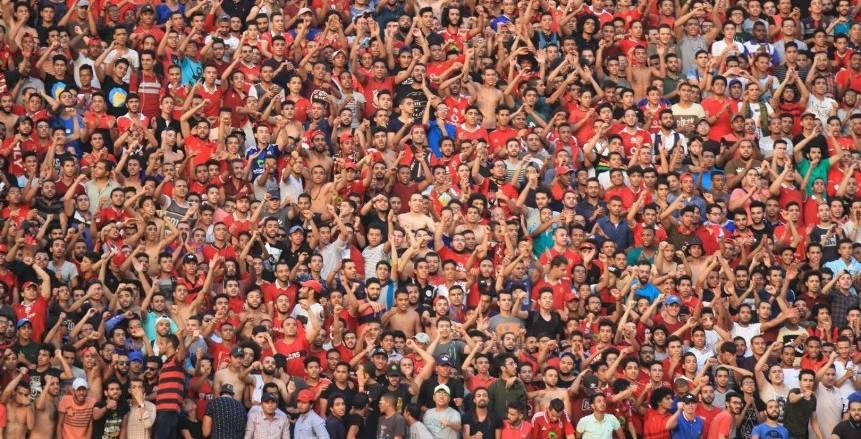 رسميًا| حضور 40 ألف مشجع في مباراة الأهلي والنجم التونسي