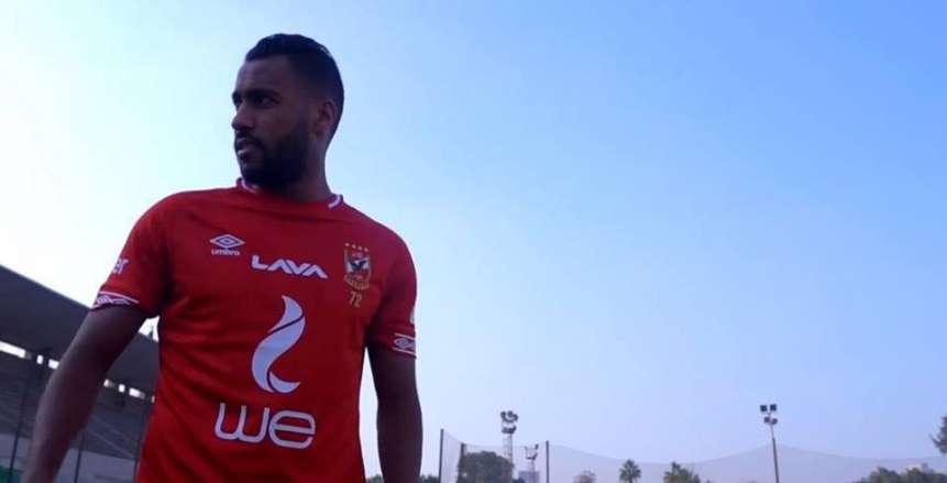 تأكد غياب حسام عاشور عن مباراة المصري بسبب الإصابة