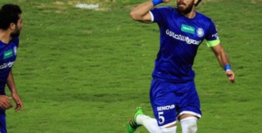 سيد فريد: كأس مصر هدفنا.. وإسماعيل يوسف: لاعب كبير ومكسب لأسوان