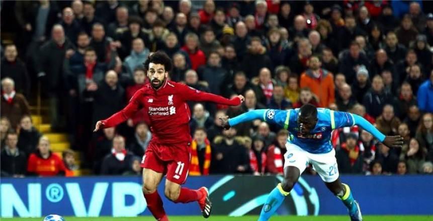 بث مباشر مباراة ليفربول ونابولي اليوم 17/9/2019