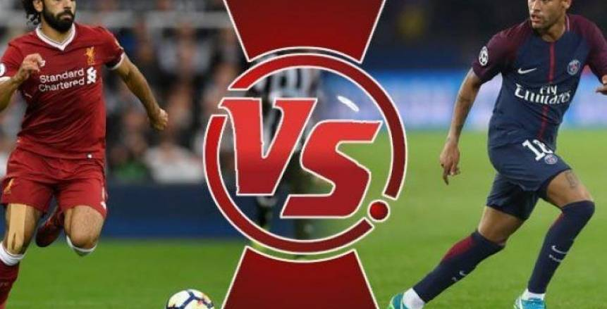 ليفربول يستضيف باريس فى تحدى «صلاح» مع «نيمار» بدورى أبطال أوروبا