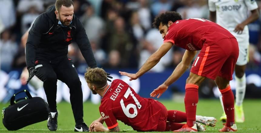 لحظة إصابة هارفي إليوت لاعب ليفربول.. وصدمة صلاح (فيديو)
