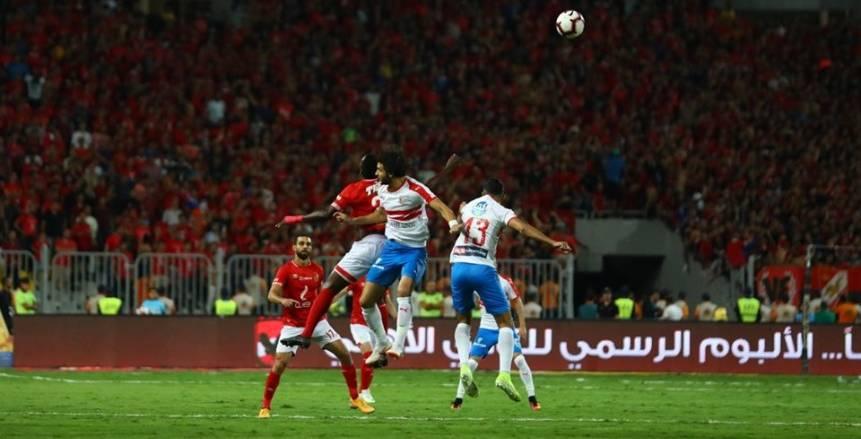 اتحاد الكرة يحدد موعد مباراة الأهلي والزمالك في نهاية الدور الأول