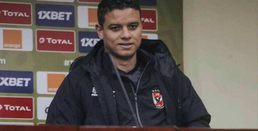 الكاف يحتفي بإنجازات سعد سمير مع الأهلي احتفالا بعيد ميلاده الـ32
