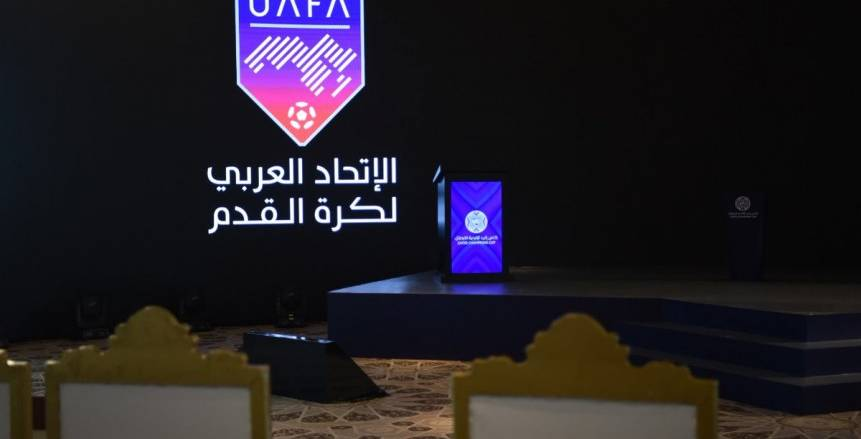 الاتحاد العربي: نصف نهائي كأس محمد السادس بدون جماهير بسبب كورونا
