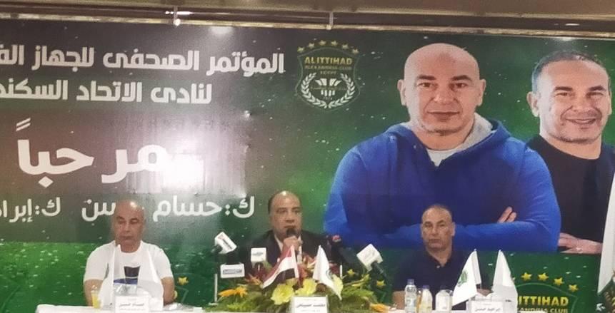 حسام حسن: طموحنا كبير مع الاتحاد السكندري.. وسننافس على كأس مصر