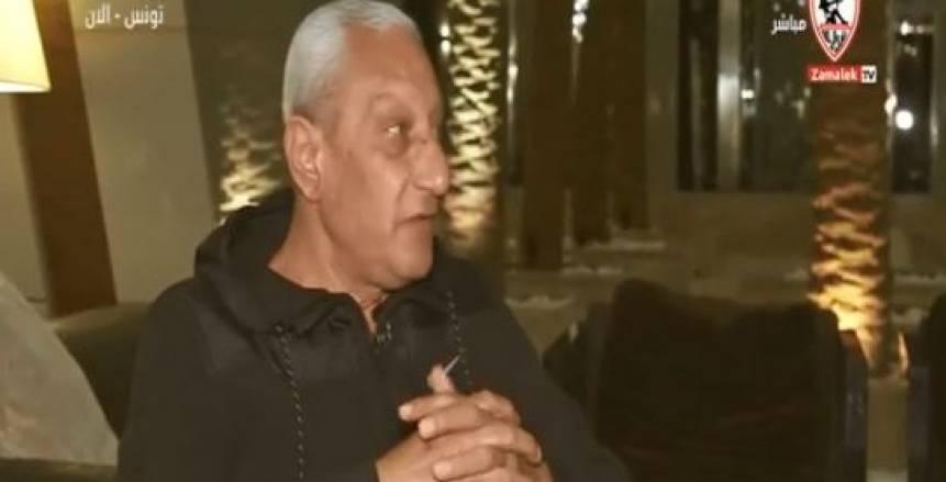 عماد عبدالعزيز: الدولة كلها مع الزمالك أمام الترجي واللعيبة كلها مركزة