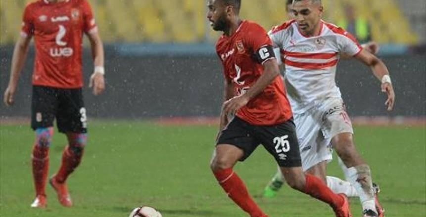 الجدول الكامل للدور الأول من الدوري المصري الممتاز لموسم 2019-2020